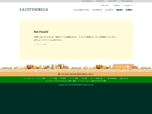 http://lacittadella.co.jp/halloween/