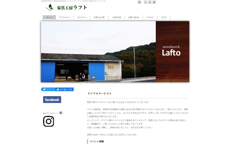 Screenshot of lafto.net