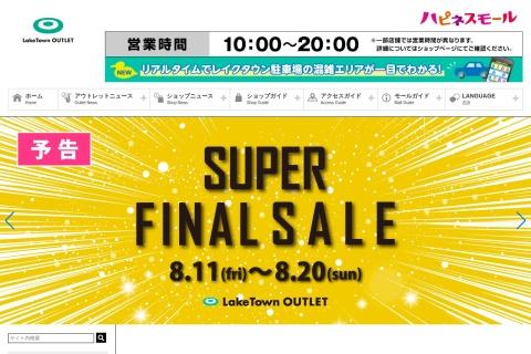Screenshot of laketown-outlet.jp