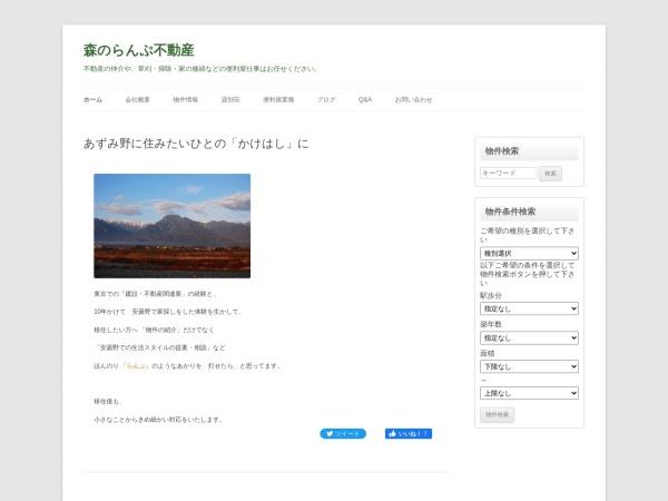 Screenshot of lamp.rdy.jp