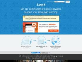 「Lang-8」 公式サイト
