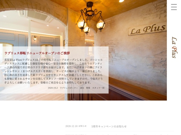 Screenshot of laplus-hd.com