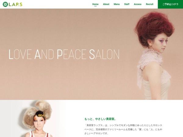 Screenshot of laps.jp