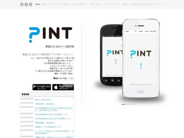 Screenshot of leapsjapan.com