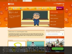 http://learnenglishkids.britishcouncil.org/ja