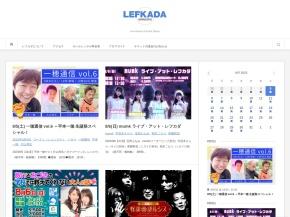 新宿LEFKADA