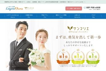 Screenshot of legare-ehime.com