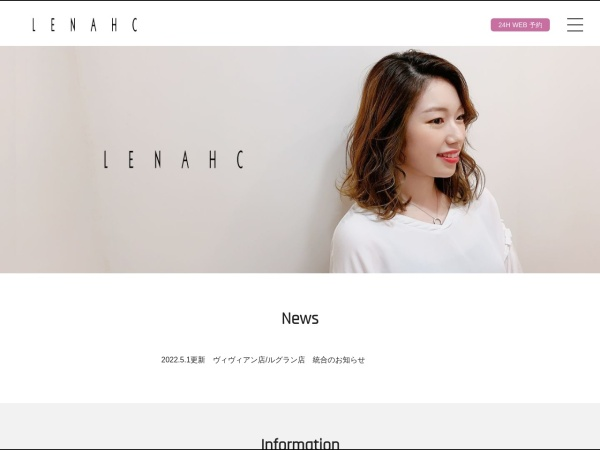 Screenshot of lenahc.co.jp