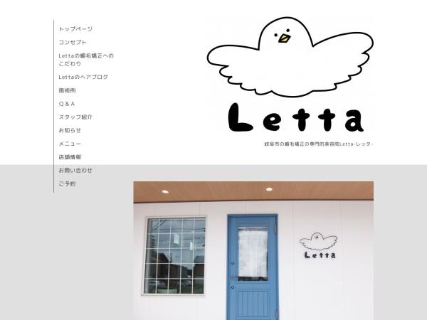 Screenshot of letta.info