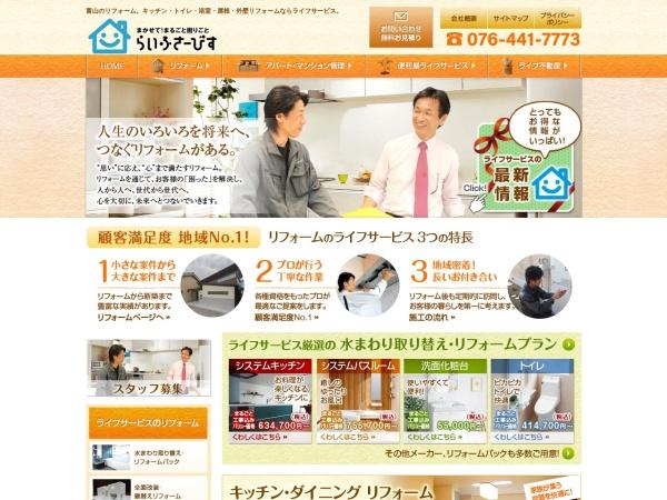 Screenshot of life-serv.jp