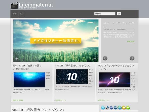 http://lifeinmovie.main.jp/material/