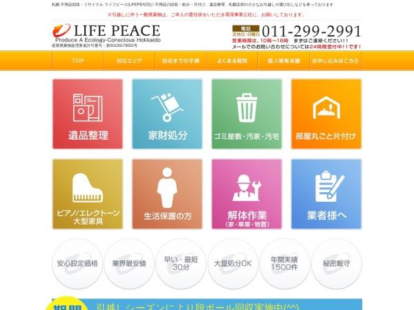 http://lifepeace.jp/