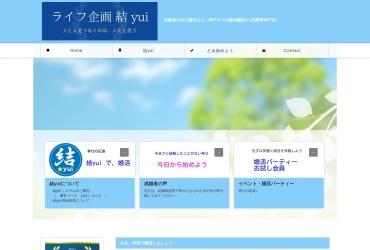 Screenshot of lifeplan-yui.holy.jp