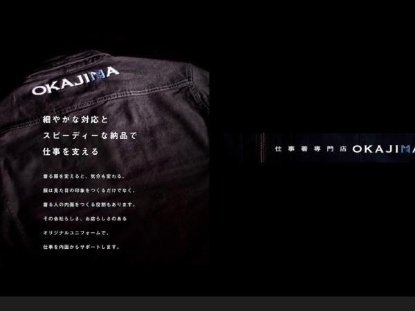 Screenshot of lifeshop-okajima.com