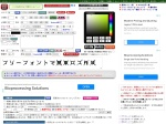 http://lightbox.on.coocan.jp/html/fontImage.php