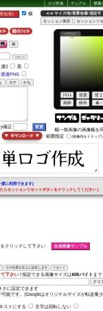 Screenshot of lightbox.on.coocan.jp