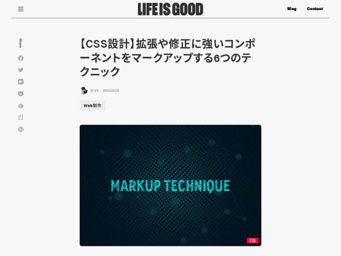 http://liginc.co.jp/web/html-css/html/173153
