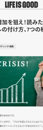 http://liginc.co.jp/web/seo/30932