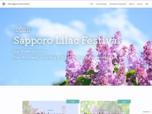 http://lilac.sapporo-fes.com/