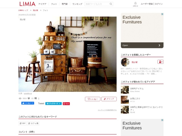 Screenshot of limia.jp