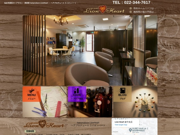 Screenshot of lionheart106.com