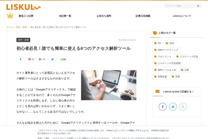 Screenshot of liskul.com
