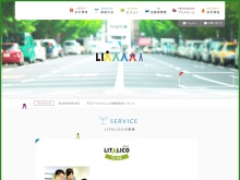 Screenshot of litalico.co.jp