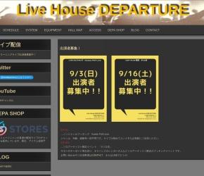 川越Live House DEPARTURE