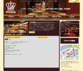 大阪VOXX