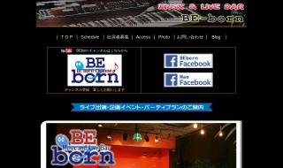 練馬 Music & Live Bar BE-born