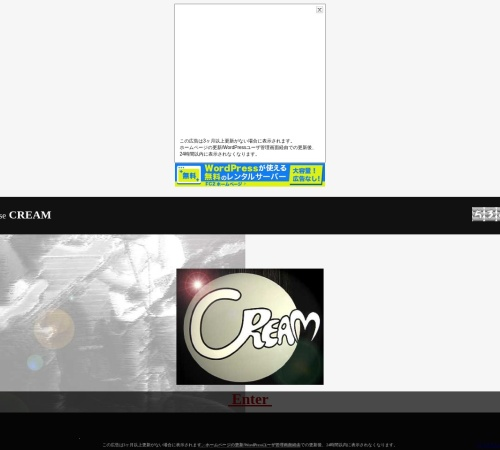 Screenshot of livehousecream.web.fc2.com