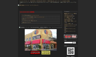 沖縄Mod's