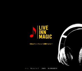 四谷LIVE INN MAGIC