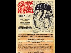 http://loft-prj.co.jp/fes/loftffes2017/