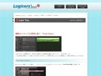 Screenshot of logicers-inn.com