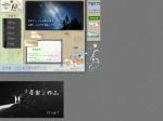 http://loo.sakura.ne.jp/index.html