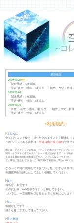 http://loo.sakura.ne.jp/sozai_m.html