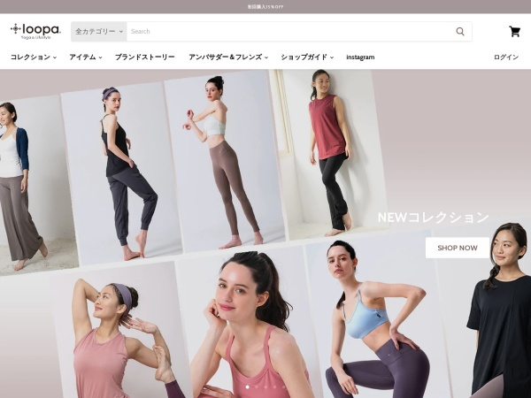 Screenshot of loopa.jp