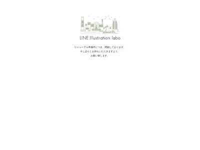http://loops-inc.com/lineart/