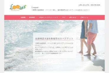 Screenshot of loquat-mie.com