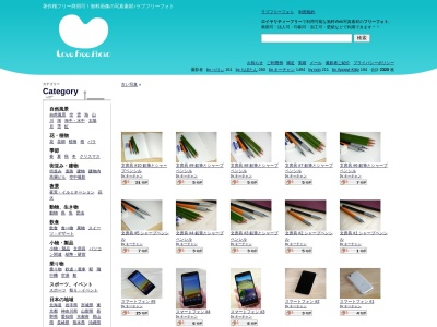 http://lovefreephoto.blog110.fc2.com/
