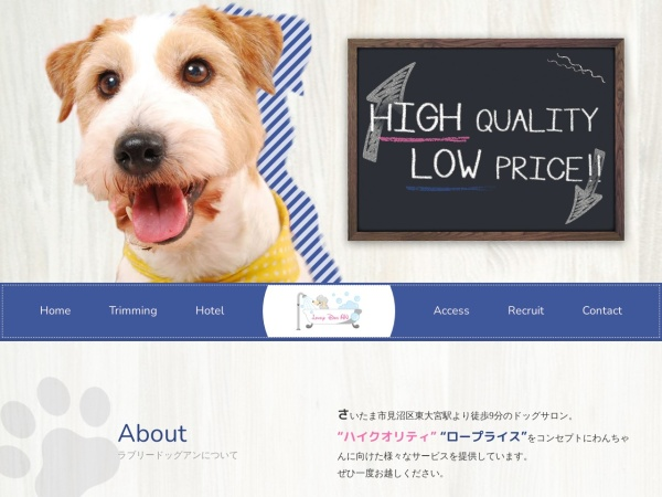 Screenshot of lovelydog-an.co.jp