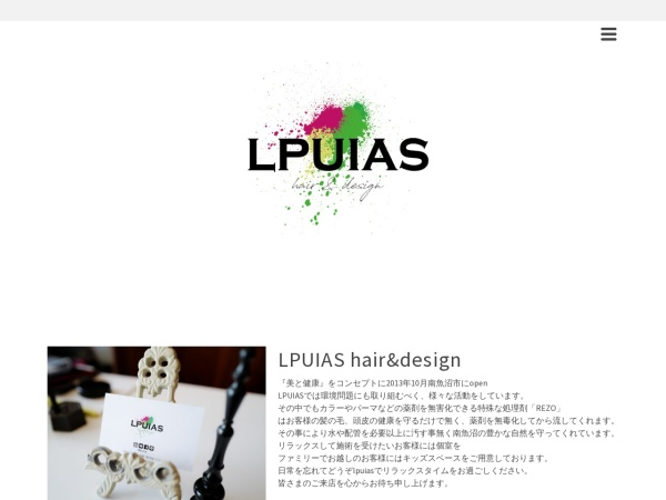 Screenshot of lpuias-hair-design.com