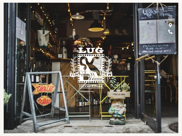 Screenshot of lug-hatagaya.com
