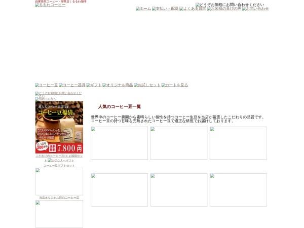 Screenshot of luluwa.net