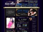 http://luna-shine.info/