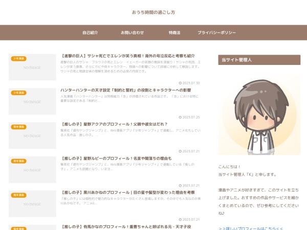 http://lupin-new-season.jp/