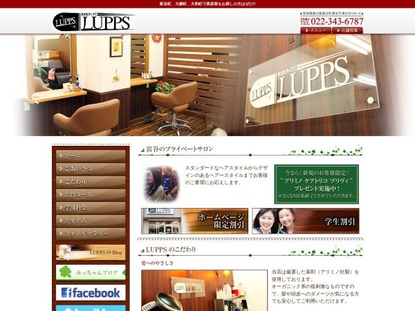 http://lupps.net