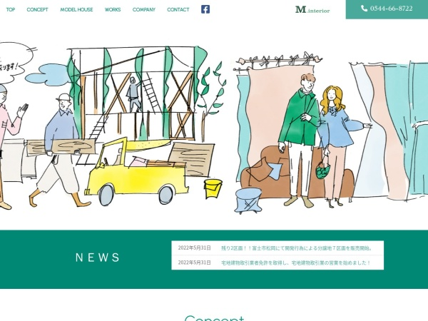 Screenshot of m-interior.net