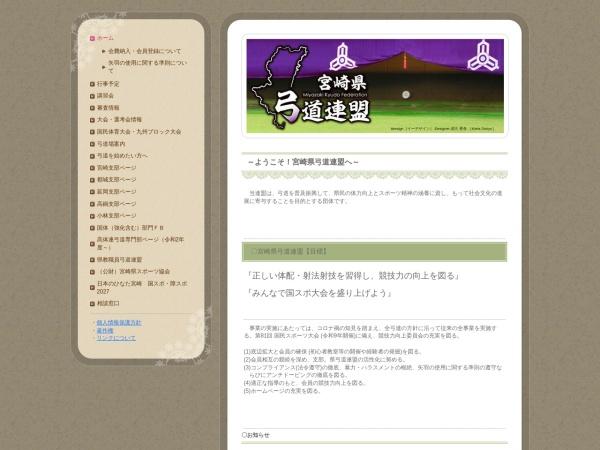 http://m-kyuren.jimdo.com/